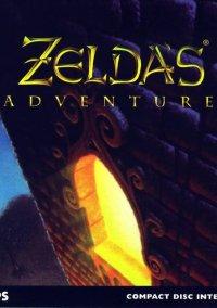 Обложка Zelda's Adventure