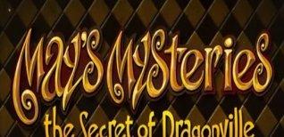 May's Mystery: Forbidden Memories. Видео #1