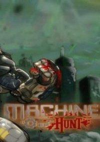 Machine Hunt – фото обложки игры