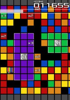 Pixelrama
