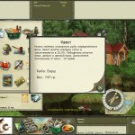 Скриншот Русская рыбалка 2 – Изображение 59