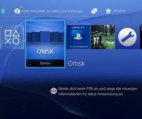 Не без нюансов, но хакерам удалось взломать PlayStation 4