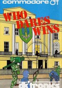 Обложка Who Dares Wins