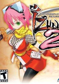 Обложка Izuna 2: The Unemployed Ninja Returns