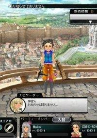 Square Enix: Legend World – фото обложки игры