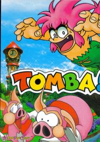 Обложка Tomba!