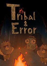 Обложка Tribal & Error