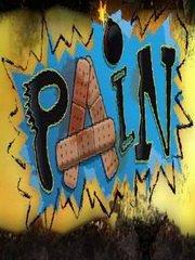 Обложка PAIN