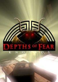 Обложка Depths of Fear: Knossos