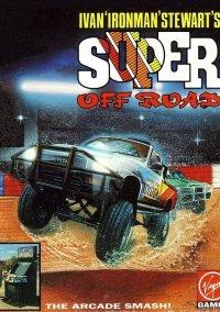 "Обложка Ivan ""Iron Man"" Stewart's Super Off Road"