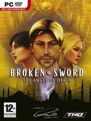 Обложка Broken Sword 4: The Angel of Death