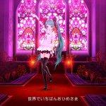 Скриншот Hatsune Miku: Project DIVA ƒ 2nd – Изображение 88