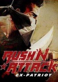Обложка Rush'n Attack: Ex-Patriot