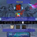 Скриншот Cults and Daggers  – Изображение 4