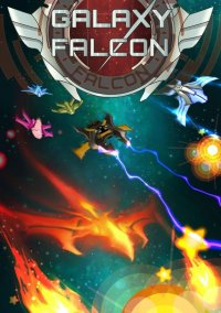 Обложка Galaxy Falcon