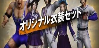 Dynasty Warriors 7. Видео #3