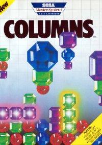 Обложка Columns
