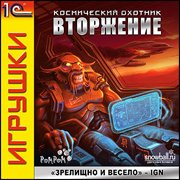 Обложка Mutant Storm Empire