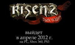 Risen 2: Dark Water. Геймплей