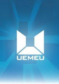 Обложка UemeU