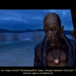 Скриншот Dreamfall: The Longest Journey