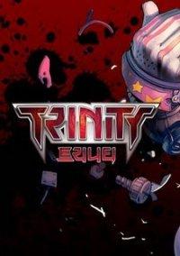 Trinity Online – фото обложки игры