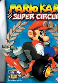 Обложка Mario Kart - Super Circuit