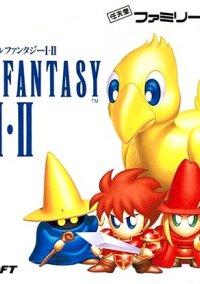 Final Fantasy 1 & 2 – фото обложки игры