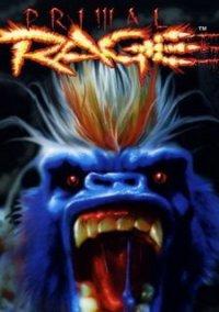 Обложка Primal Rage