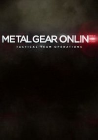 Обложка Metal Gear Online (2015)