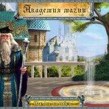 Скриншот Академия Магии