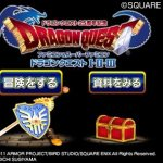 Скриншот Dragon Quest Anniversary Collection – Изображение 6
