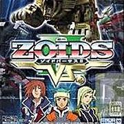 Zoids VS – фото обложки игры