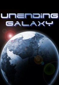Обложка Unending Galaxy
