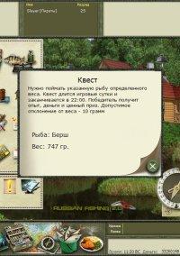 Обложка Русская рыбалка 2