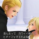Скриншот Kingdom Hearts HD 1.5 ReMIX – Изображение 87