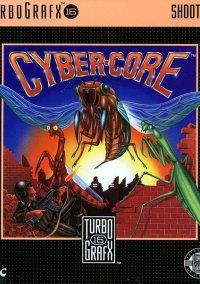Обложка CyberCore