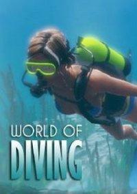 Обложка World of Diving