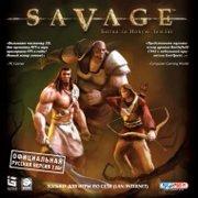 Обложка Savage: The Battle for Newerth
