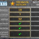 Скриншот Steel Diver: Sub Wars