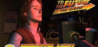 Back to the Future. Видео #3