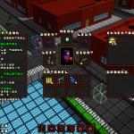 Скриншот Enemy – Изображение 2