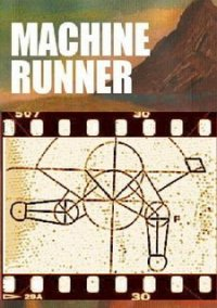 Обложка Machine Runner