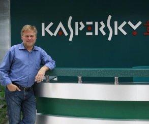 ФБР подозревает Kaspersky впричастности кшпионажу впользу Кремля