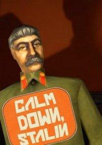 Обложка Calm Down, Stalin