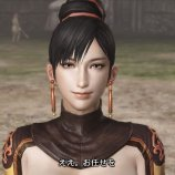 Скриншот Dynasty Warriors 7