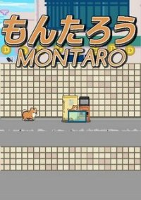 Обложка Montaro