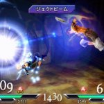 Скриншот Dissidia 012[duodecim] Final Fantasy – Изображение 63