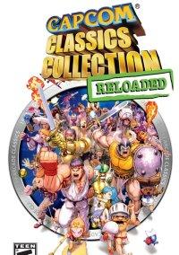 Обложка Capcom Classics Collection Reloaded