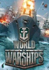 Обложка World of Warships